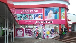 Бывшая маркетинг-директор Фокстрот возглавила маркетинг Prostor