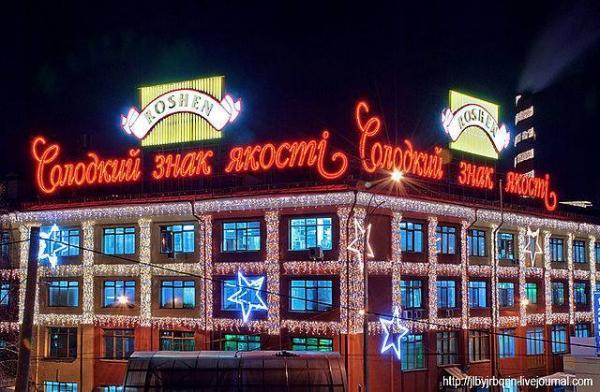 В Киеве откроется Roshen Plaza