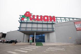 АШАН открывает третий магазин во Львове
