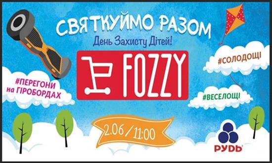 Паркинг FOZZY Cash & Carry превратится в игровую площадку для детей