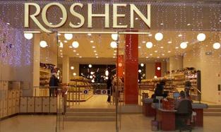 Roshen запустил онлайн-магазин и доставку продукции