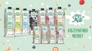 Украинская компания начнет производить веганское молоко, инвестиции составили 5 миллионов евро