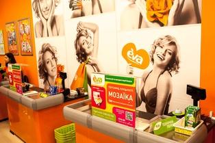 EVA открыла 800-й магазин