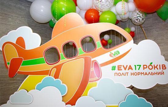 С днем рождения, EVA: 17 впечатляющих фактов о сети