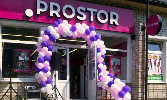 В мае сеть магазинов PROSTOR пополнилась 7 магазинами