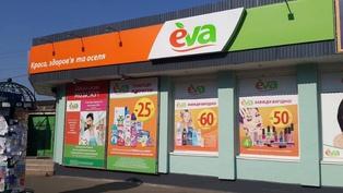 EVA опровергает информацию о покупке