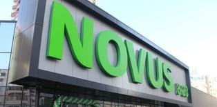 Novus открывает в Ирпене супермаркет с кассами самообслуживания