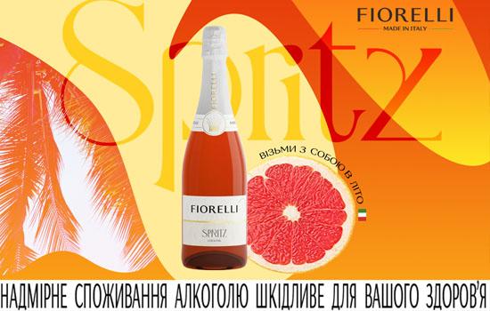 Fiorelli Spritz – хіт літнього сезону 2021