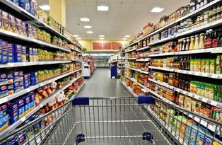 ТОП 150 продовольственных ритейлеров Украины по суммарной торговой площади за 2018 г.