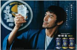 Coca-Cola запустила первый алкогольный бренд Lemon-Do