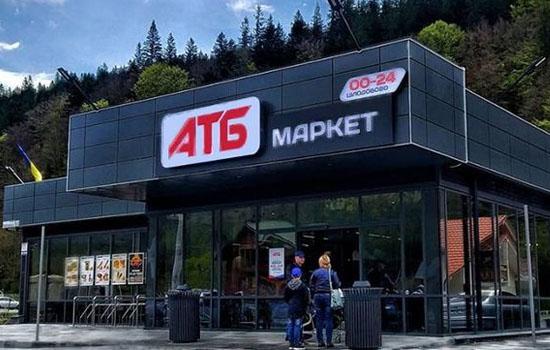 З початку 2021 торгова мережа «АТБ-Маркет» зросла на 42 магазина