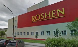 Суд Москвы продлил арест активов Липецкой фабрики Рошен
