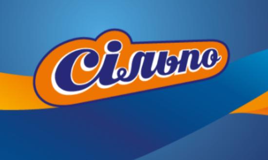 «Сільпо» укрупняется во Львове