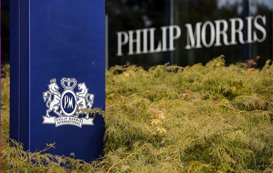 Philip Morris виступила за заборону продажу сигарет на території Великобританії
