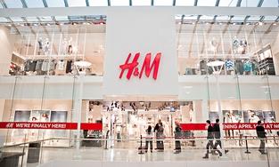 H&M откроет первый магазин в Украине