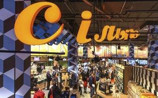 «Сільпо» готовит открытие концептуального супермаркета возле Киева