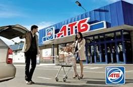 Группа компаний АТБ купила складской комплекс в Одесской области