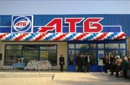 Сеть «АТБ» обратила внимание на очень мелкие населенные пункты