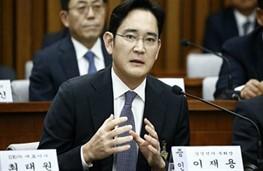 Глава Samsung Group приговорен к 5 годам тюрьмы