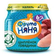 «ФрутоНяня» выпустила линейку халяльных мясные пюре для детей
