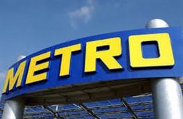Metro Cash&Carry Ukraine откроет 20 магазинов уменьшенного формата