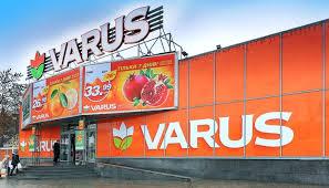 Наталія Азюковська, Varus: Плануємо активне масштабування та нові регіони